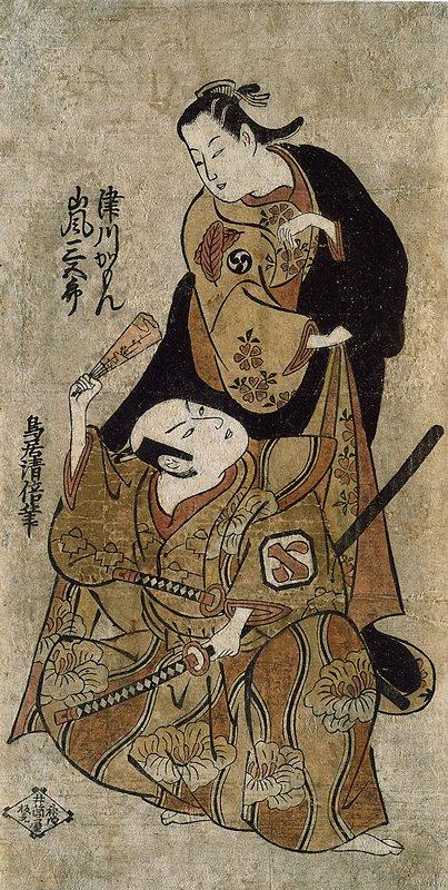 Pattern in black kimono