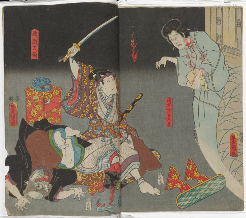 vertical ōban diptych; bind in a book with 96.146.106*