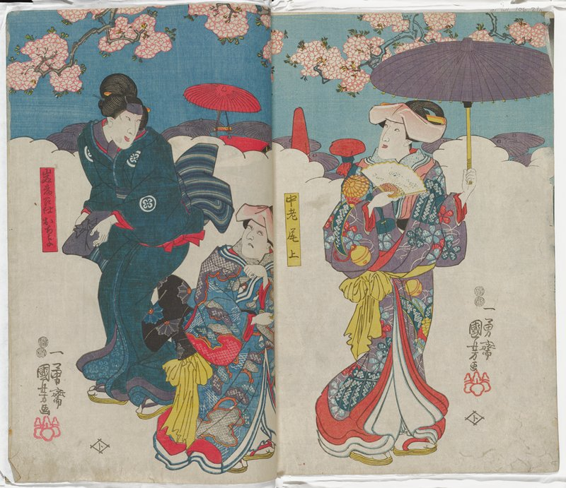 center and left sheets of a vertical ōban triptych;bind in a book with 96.146.106*