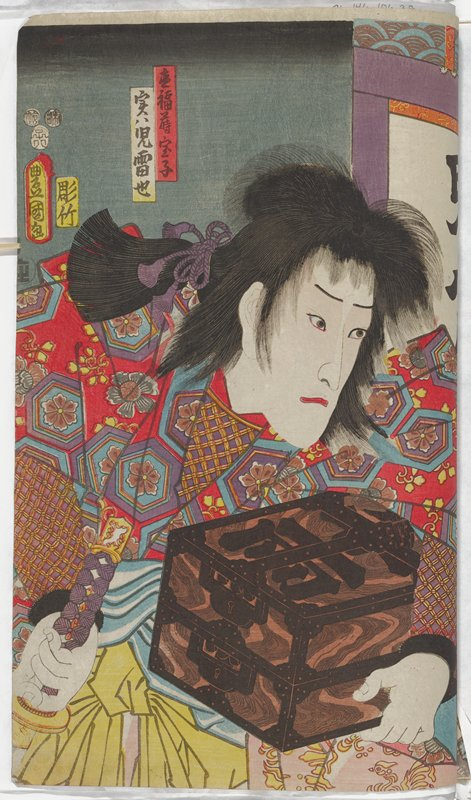 could be a scene from a kabuki play;bind in a book with 96.146.106*