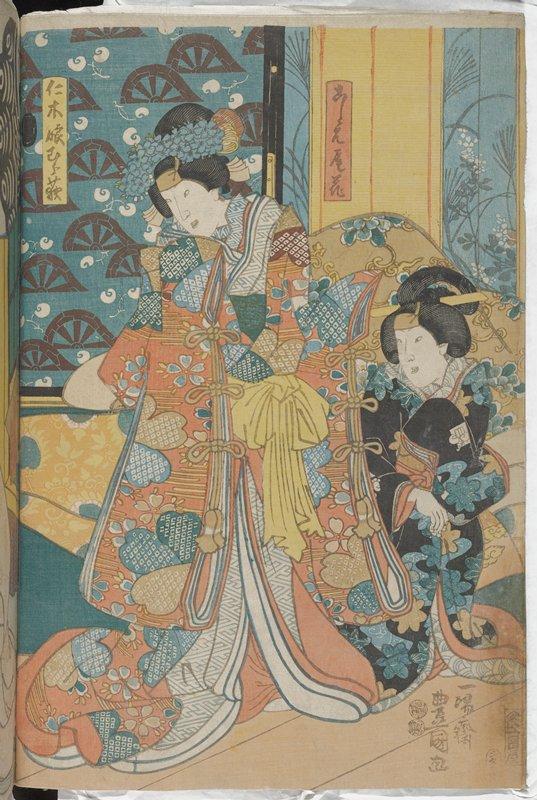 right sheet of a vertical ōban triptych