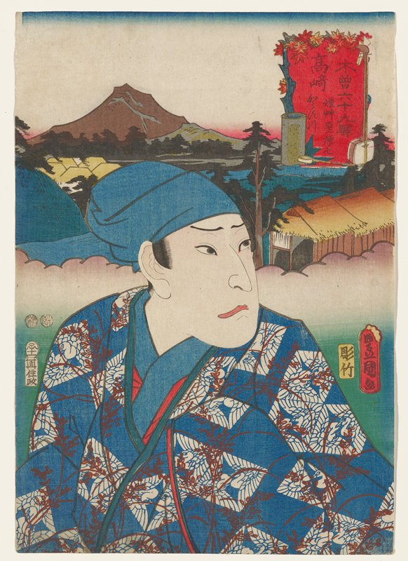 portrait of a frowning man wearing a blue headscarf and kimono with blue ground and diamonds with birds, with brown foliage design over top; river landscape in background with thatch-roofed buildings in URQ and mountain in ULQ; square cartouche with red background with text, with vessel with ladle and tree leaves around edges of cartouche