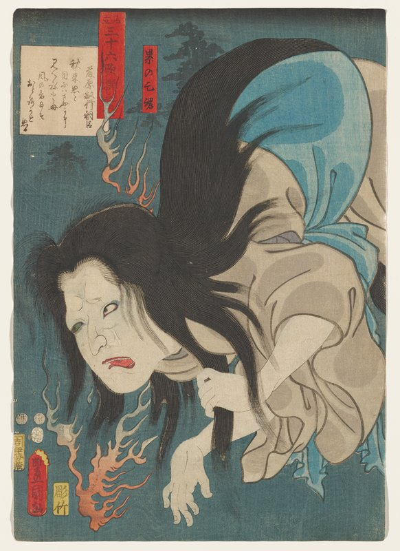 portrait of woman with grimacing expression; PR eye is drooping and grey; figure bent severely downward, with head in LLQ of image; woman holds a strand of her long hair in her PL hand; woman wears grey kimono and wide blue sash; flames above and below woman's head; shadowy trees in ULQ