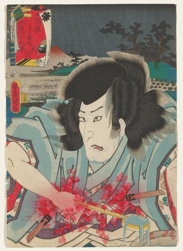 portrait of a man with two swords in his stomach; blood splatters on his stomach and his PR hand, which holds a ladle of water; man wears blue kimono; landscape at top with trees in URQ; red cartouche with text surrounded by various objects, including a white banner with black flowers and a quiver of arrows, in ULC
