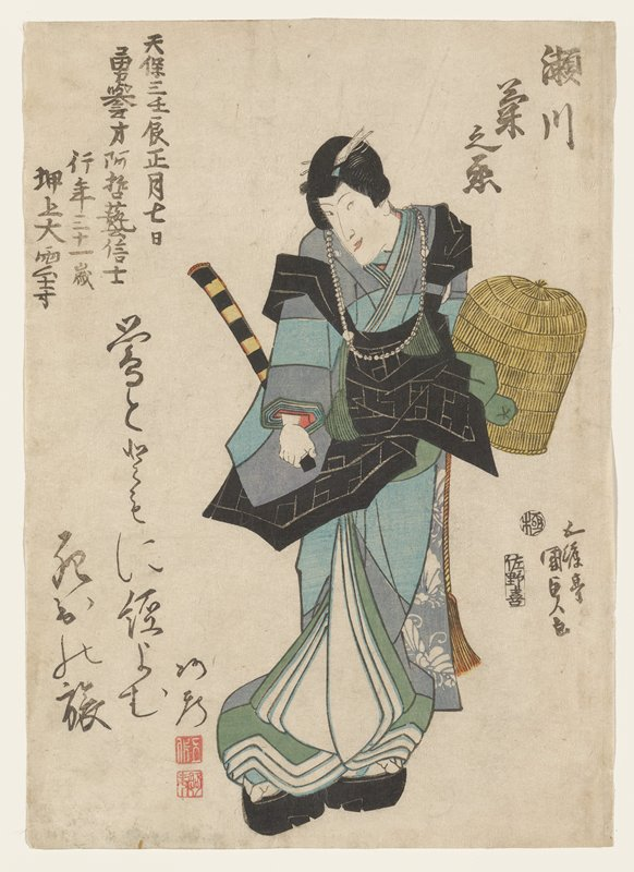 standing woman with head slightly bend and turned to PR; woman holds an inverted straw basket (?) in her PL hand and a yellow and black striped object in her PR hand; woman wears kimono in blue, grey, green, white, black with white geometric patterning and blue with white floral pattern