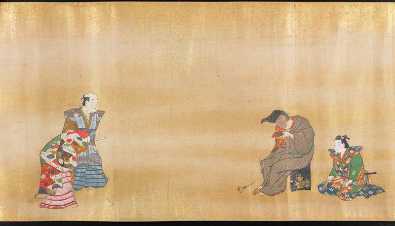 Subjects 1.Suehiro gari 2.Suminuri 3. Akubo 4.Yoneichi 5. Makura mono kurui 6.Yao 7.Tsuri gitsune 8.Shido Hogaku 9.Ukon sakon 10.Ino yamabushi 11.Senji mono.